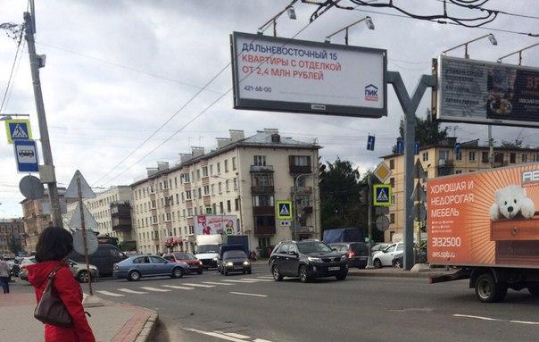 На перекрёстке Заневского проспекта с Шаумяна