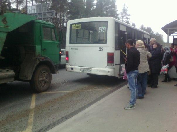 Итак я была свидетельницей ДТП, ехала на автобусе, притормозили на остановке около Заречной . В нас ...